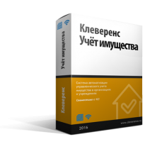 Клеверенс: Учет имущества, БАЗОВАЯ 1C-ASSET-MANAGEMENT-BASE