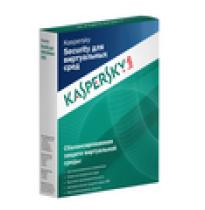 Kaspersky Security для виртуальных сред