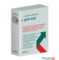 Kaspersky Anti-Virus for xSP