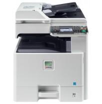 МФУ A3 Kyocera FS-C8520MFP1102MZ3NL1