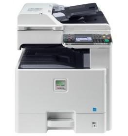 МФУ (принтер, сканер, копир) Kyocera FS-C8520MFP