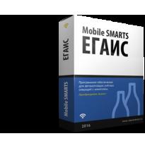 Mobile SMARTS: ЕГАИС, версия для простых терминалов сбора данных БЕЗ CheckMark 2 MS-EGAIS-A
