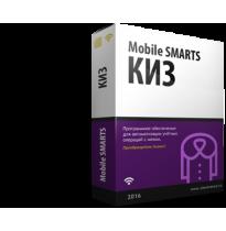 Mobile SMARTS: КИЗ, версия для работы на RFID MS-KIZ-RFID