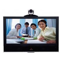 """Polycom HDX Media Center 8000-1080 1WC50 система видеоконференцсвязи с плазменным экраном 50"""""""