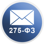Поставка оргтехники и оборудования по 275-ФЗ (Гособоронзаказ)