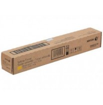 006R01518 Тонер-картридж желтый (15K) оригинал XEROX WC 7525/7530/7535/7545/7556/7830/7835/7845/7855/7970